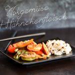 Wokgemüse mit Hähnchenfleisch
